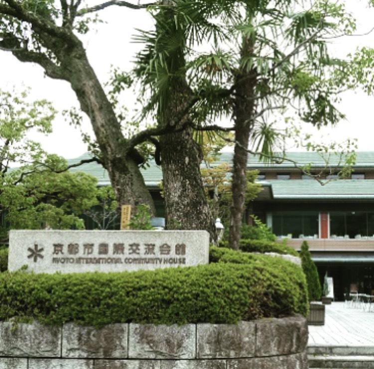 kyoto.kica