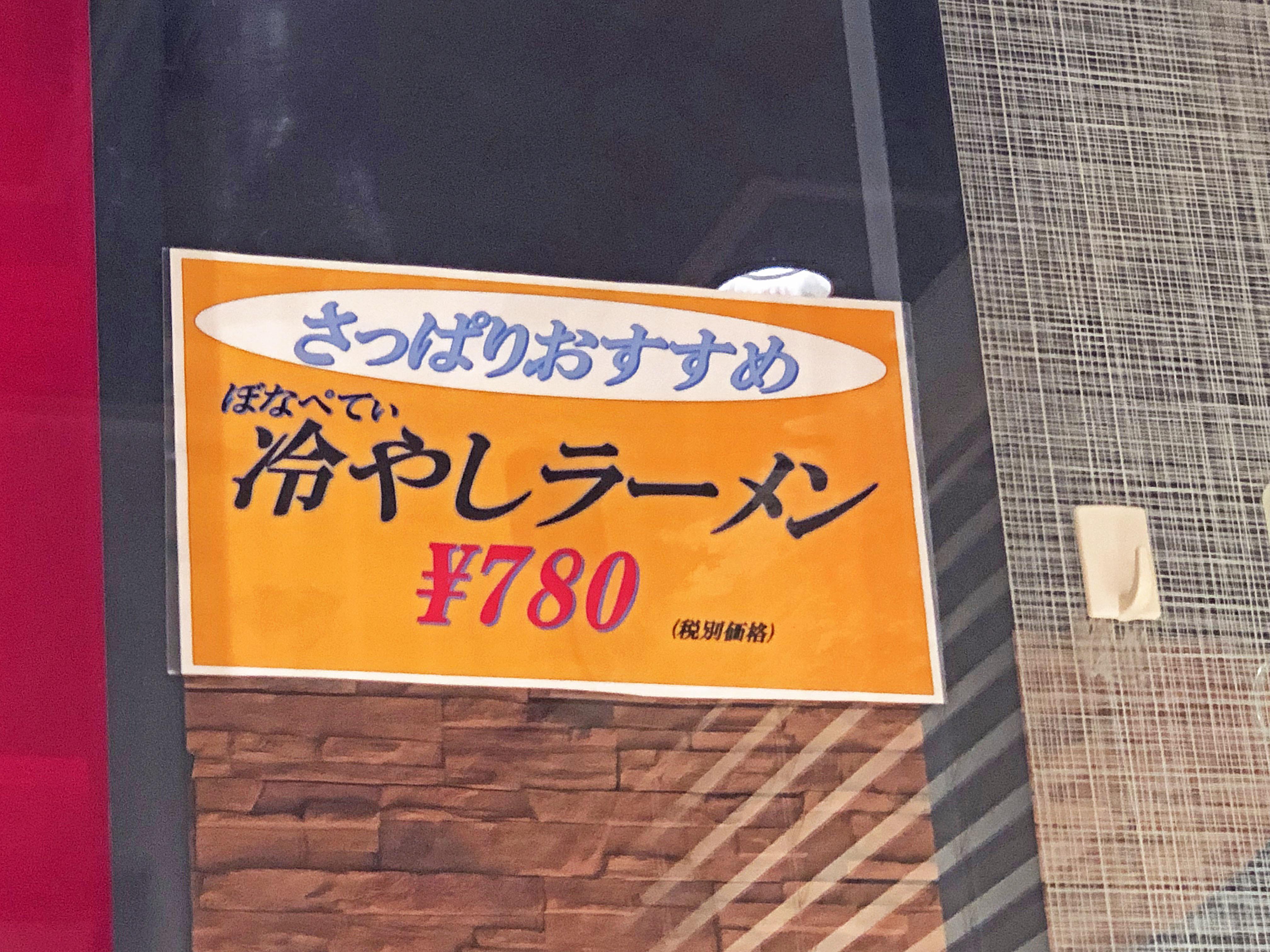 IMG_6934S.jpg