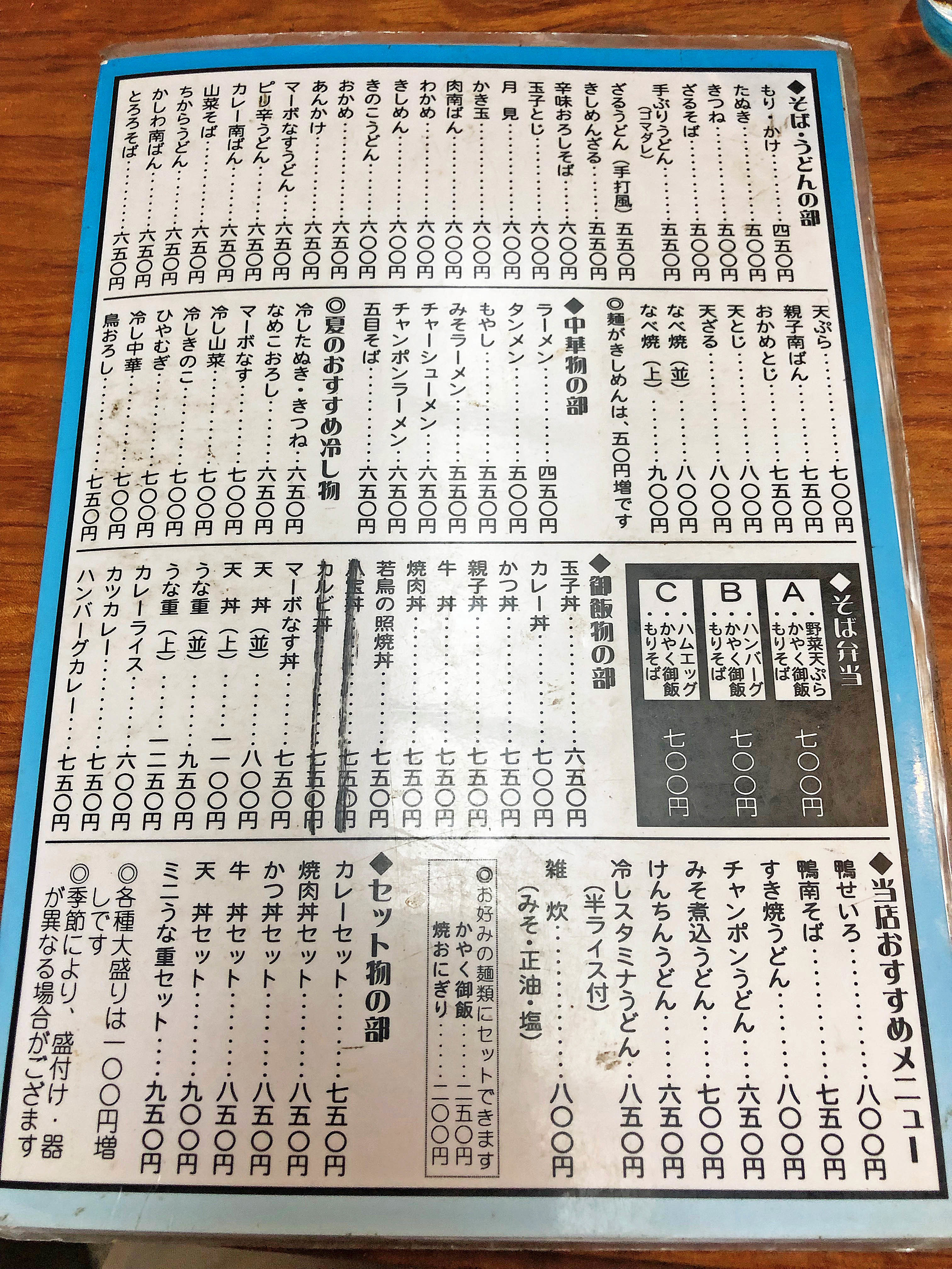 IMG_7464S.jpg