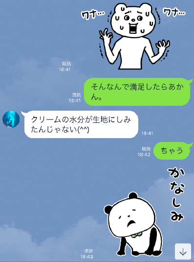 ○IMG_2780