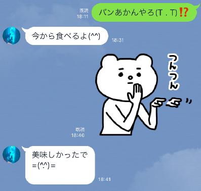 ○IMG_2779