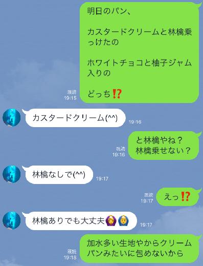○IMG_2777