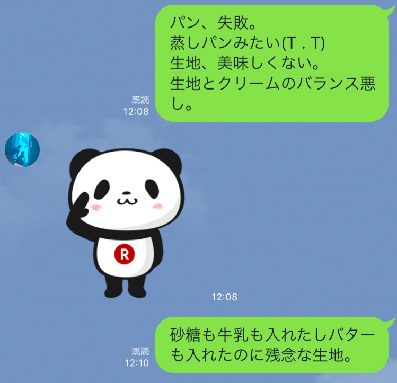 ○IMG_2778