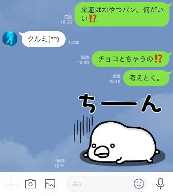●IMG_3035
