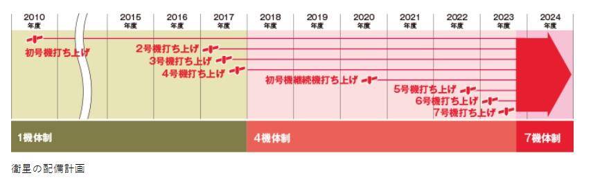 20181101b.jpg