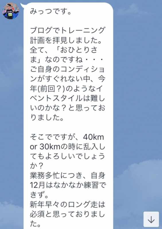 IMG_4410[1]