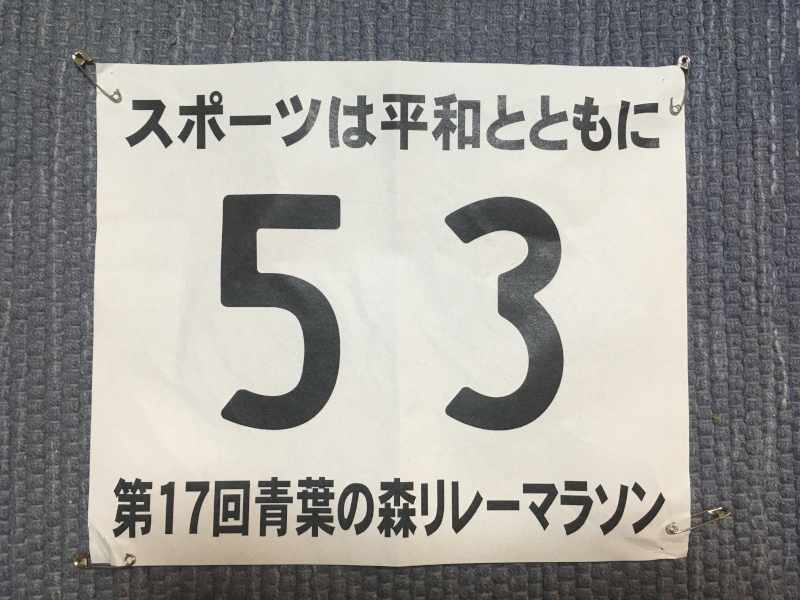 IMG_5541[1]