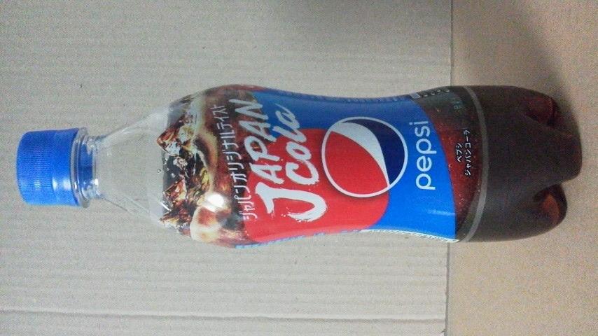サントリー飲料「ペプシ ジャパンコーラ」