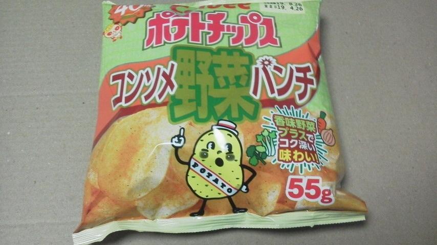 カルビー 「ポテトチップス コンソメ野菜パンチ」
