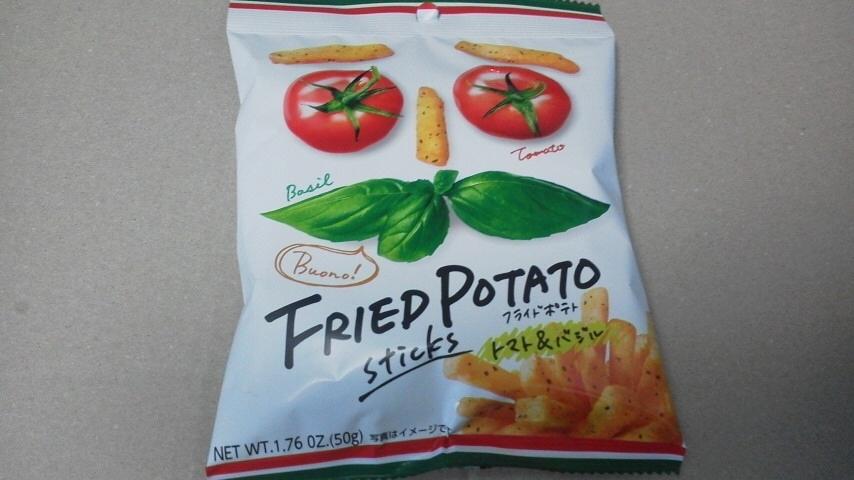 スイートボックス 「フライドポテトトマト&バジル味」