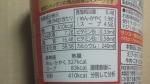 サンヨー食品「サッポロ一番創味シャンタン 海鮮塩味 刀削風麺」