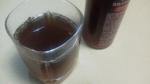 日本コカ・コーラ「コカ・コーラ エナジー」