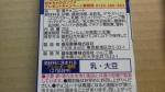 森永製菓「ハイチュウっぽいチョコボール<グレープ>」