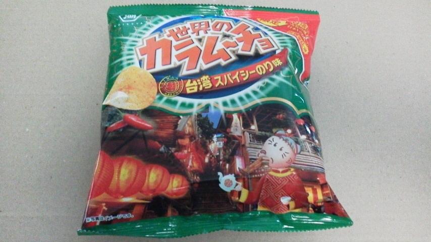 コイケヤ(湖池屋)「世界のカラムーチョ 台湾スパイシーのり味」