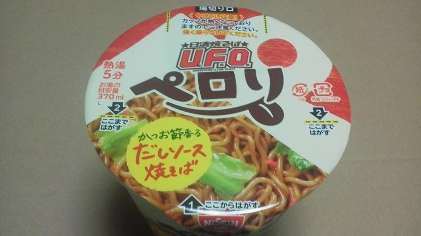 日清食品「日清焼そばU.F.O.ペロリ かつお節香るだしソース」