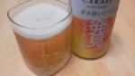 アサヒビール「新クリアアサヒ実感Special Box」