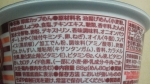 日清食品「チキンラーメンどんぶり チキぎゅー 鶏ガラペッパービーフ味」