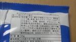コイケヤ(湖池屋)「シームーチョ」