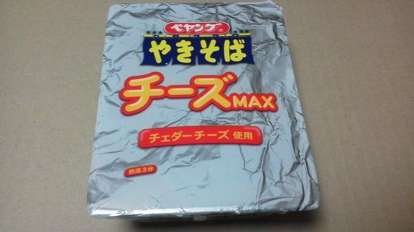 まるか食品「ペヤング チーズMAXやきそば」