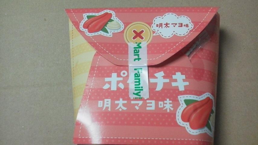 ファミリーマート「ポケチキ 明太マヨ」