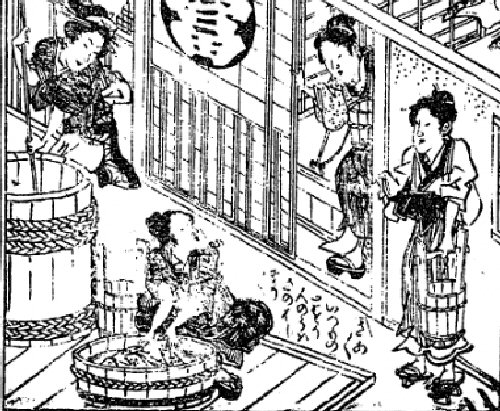 09c 500 井戸端会議