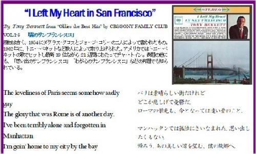 04c 600 ♪part I left my heart