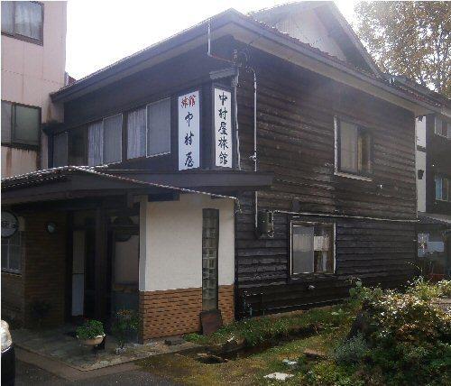 04b 500 中村屋gate