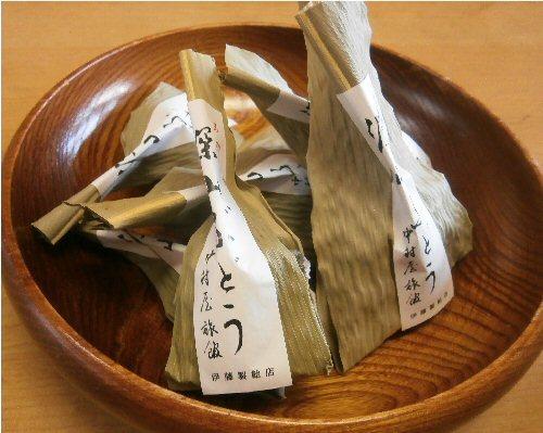 04c 500 中村屋菓子