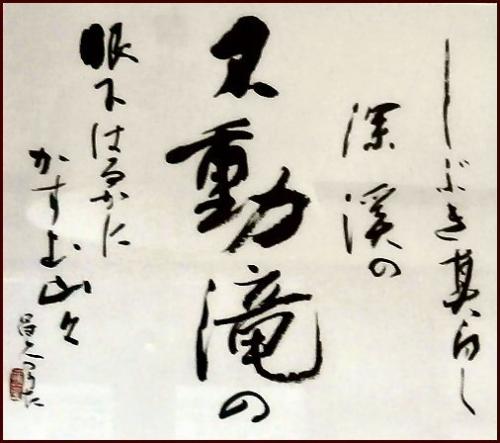 04u 500 色紙 in 中村屋