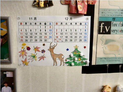 01b 500 トメさんカレンダー11 12月in LL