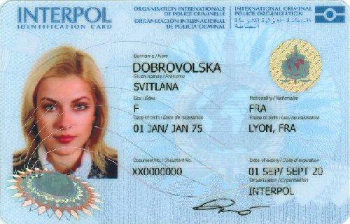 09a 500 INTERPOL ID