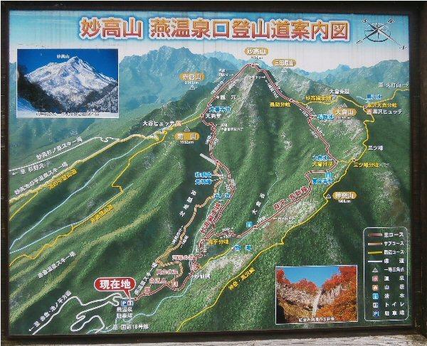 02ba 600 妙高山登山道map掲示