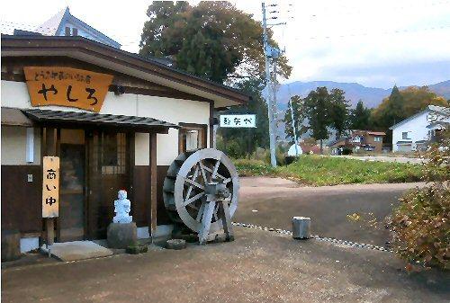02j 500 矢代の豆腐屋