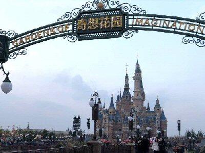 01d 400 無錫Cinderella castle