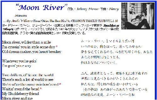 004a 500 MoonRiver