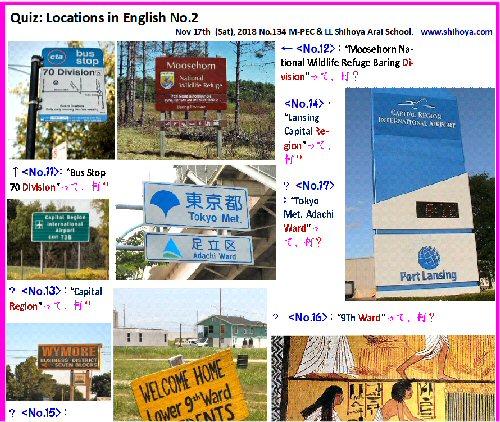 004c 500 場所英語quiz02画像page1