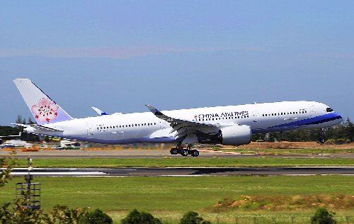 01a 500 China airline