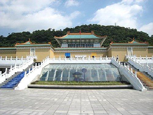 01b 500 台湾故宮博物院