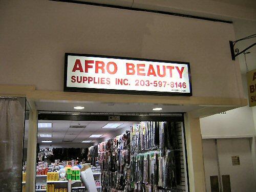 03aa 500 afro beauty supplies
