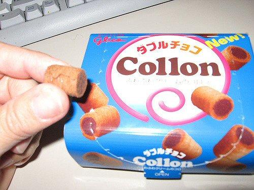 04b 500 Collon candy