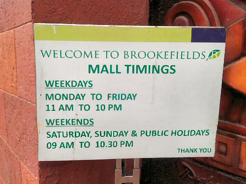 03a 500 mall timings