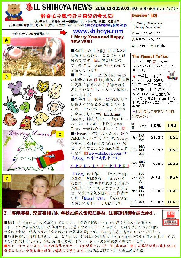 04a 600 LL Shihoya News01