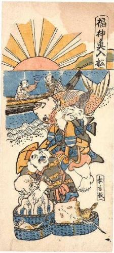03b 500 福神魚