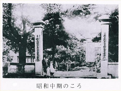 01ae 600 197310xx 昭和中期校門