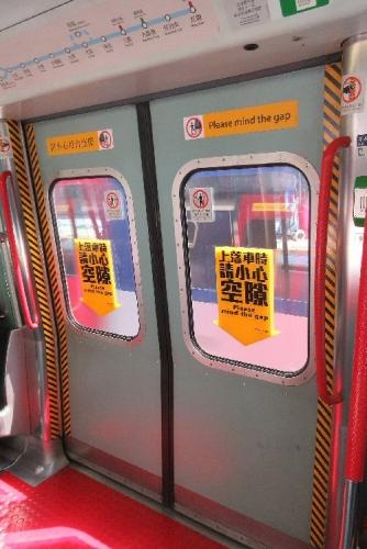 09b 500 Mind the gap in train