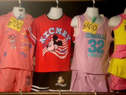 03b 500 anagram shirt