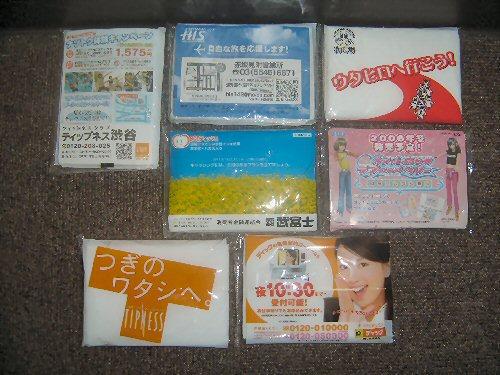 04c 500 tissue pack amrketing