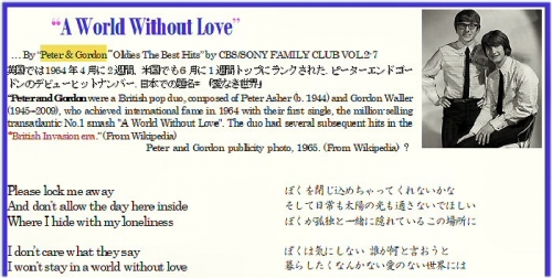 04a 700 A World Without Love Peter Gordon
