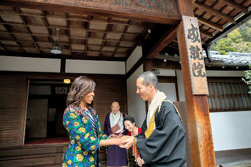 04d 500 First Lady Trip to Japan