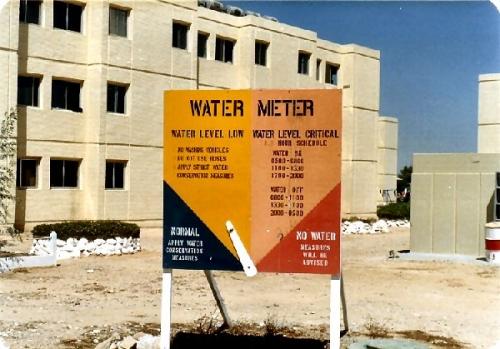 03ba 600 water meter Sinai